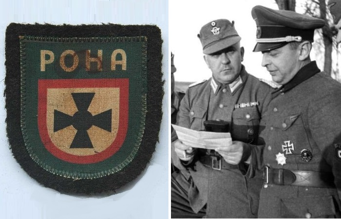 Как в годы Великой Отечественной войны в СССР появилась фашистская республика.